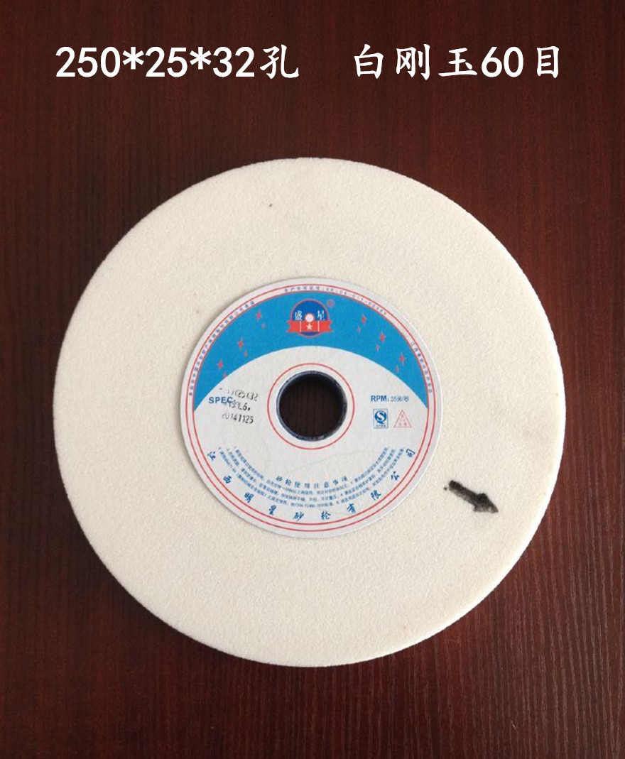 Genuine 250*25*32mm wheel hole white corundum grinding wheel wa Jiangxi star wheel factory direct