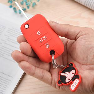 名爵锐行全新mg6智能遥控gs锐腾2018款硅胶zs专用gt汽车钥匙包套