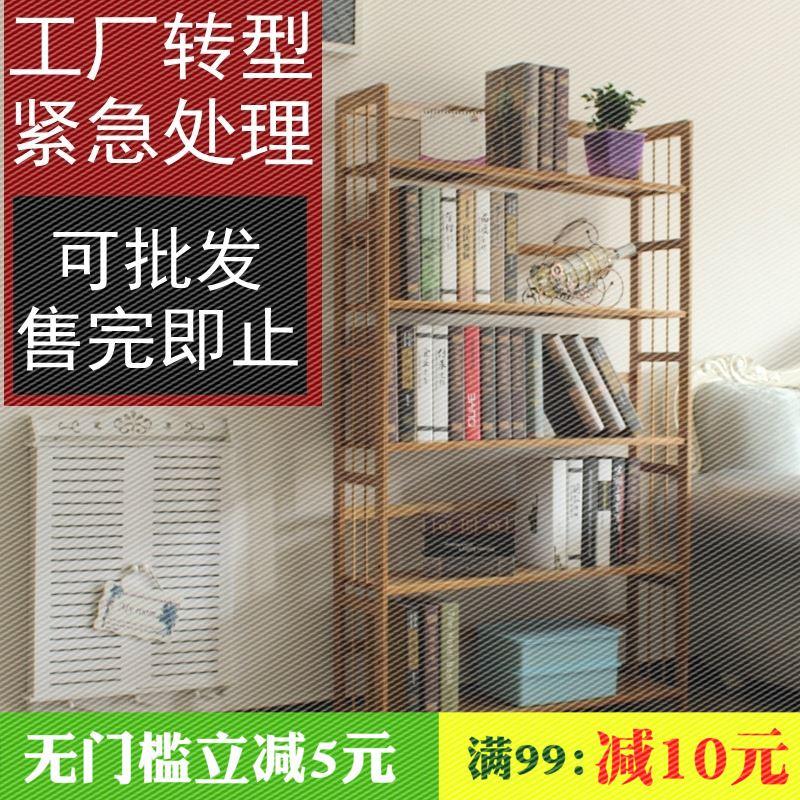 современный минималистский окружающей среды Нан бамбук стойка шельфа простой комбинации деревянные полки расчистки посадку шкаф управления