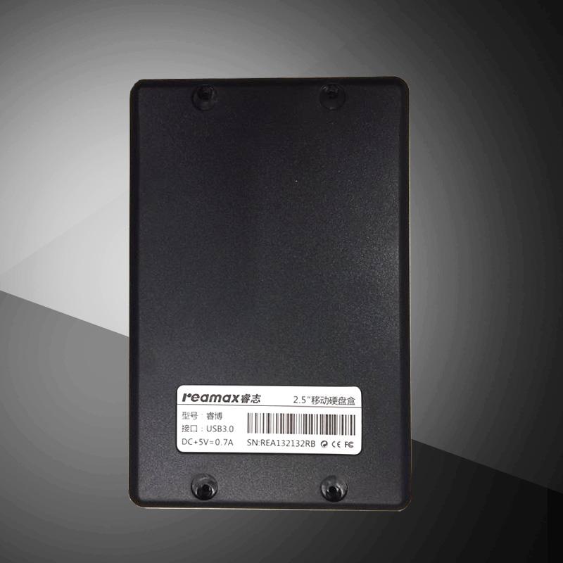 2,5 - Zoll - festplatte usb3.0 notebook box SSD - Maschinen der ABS material außerhalb der schale