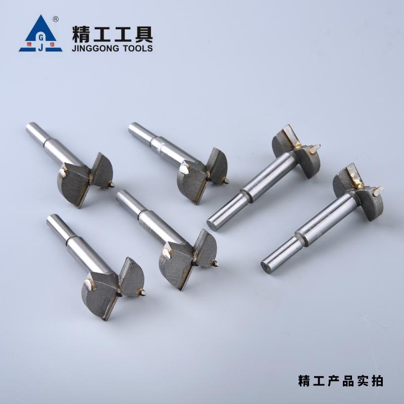 Seiko herramientas de carpintería de la cerradura de la puerta de bisagra taladro de madera 15-80mm / plástico / agujero