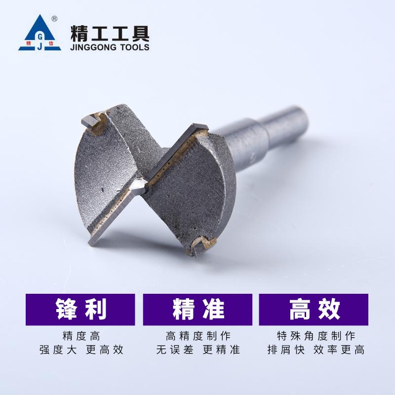 Сеико инструмент сплав деревообрабатывающий петли сверло замков / пластиковые / древесины 15-80mm отверстия