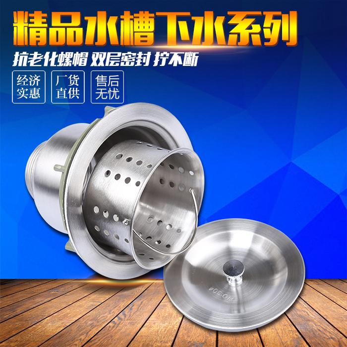 Fregadero de cocina de acero inoxidable en el fregadero de la cocina por la borda una canasta de doble ranura de accesorios de tubería de drenaje de 110 / 140