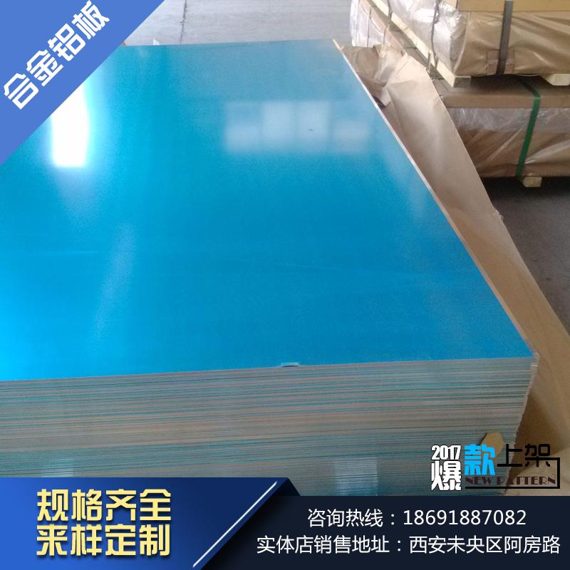 Tutte le specifiche in Lega di Alluminio può essere piegato l'approvvigionamento di Lavorazione di taglio piatto Laser di perforazione