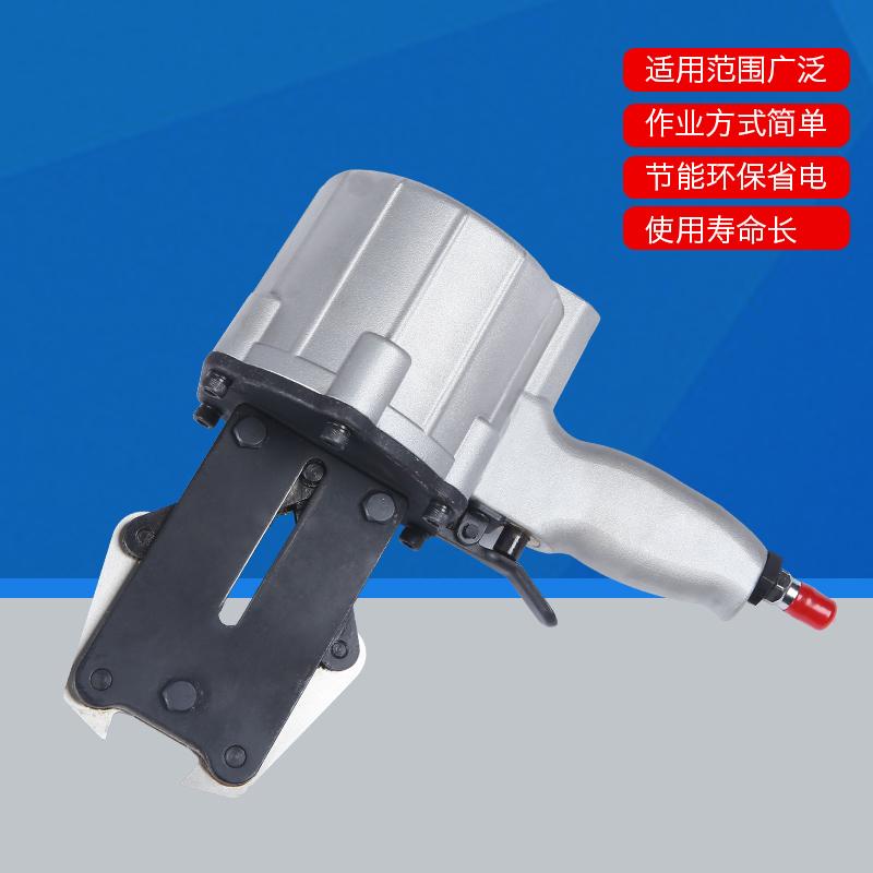 kzls32 هوائي الصلب قطاع التعبئة والتغليف آلة تعمل بالهواء المضغوط الحديد الصلب قطاع الصلب آلة التعبئة آلة التعبئة آلة تجليد