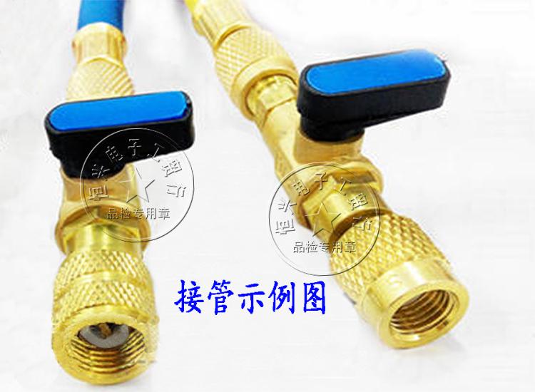 Klimaanlage MIT ventil r410a kältemittel R22 kühlmittel freon MIT ventil fluorid klimaanlage sicherheitsventil kugelhahn