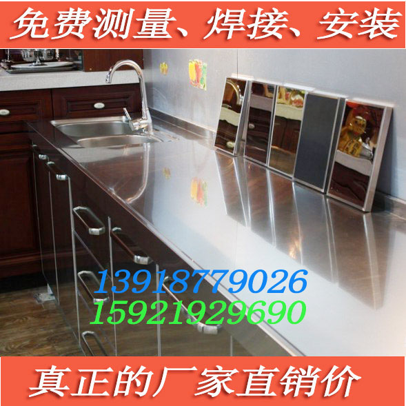 Stainless steel integral cabinet, stainless steel cabinet table, stainless steel table, 304 stainless steel table made