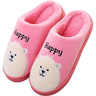 棉拖鞋女厚底冬季可爱家用居家情侣室内保暖棉拖防滑包跟男托家居