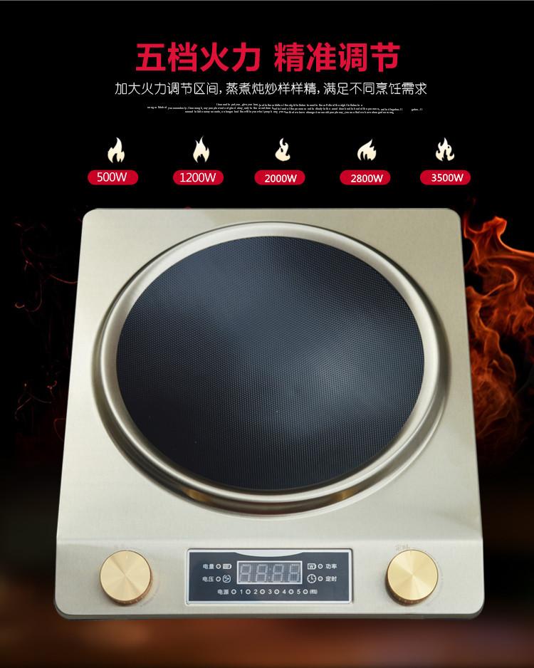 3500w مقعر التعريفي طباخ التجارية المنزلية موقد موقد حزمة بطارية عالية الطاقة مقعر الطاقة للماء صحن خاص