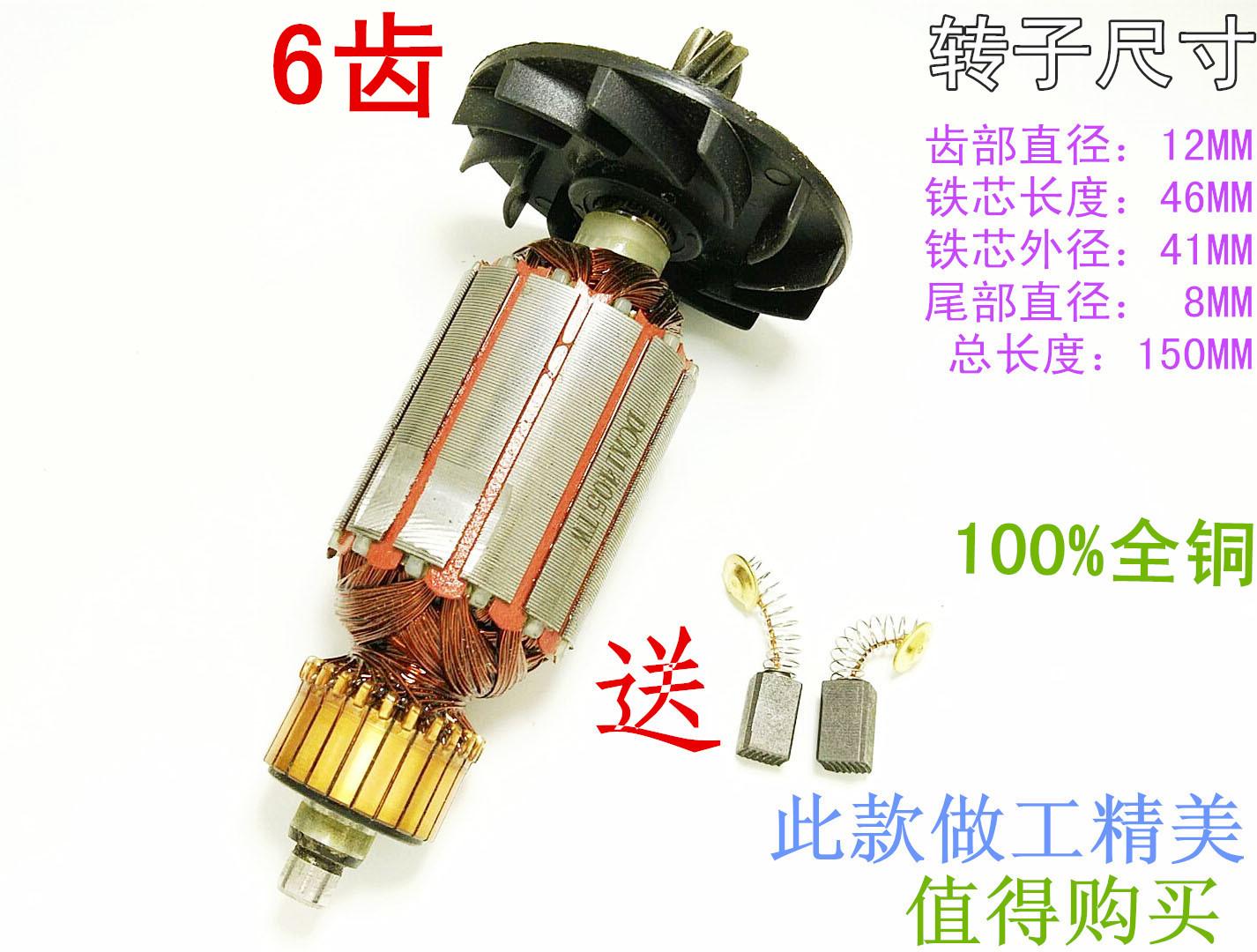 包邮 26 Hammer Rotor Hammer Drill Rotor Hammer Aksessuaarid Ühekordseks kasutamiseks mõeldud universaalne rott 6 hambaid