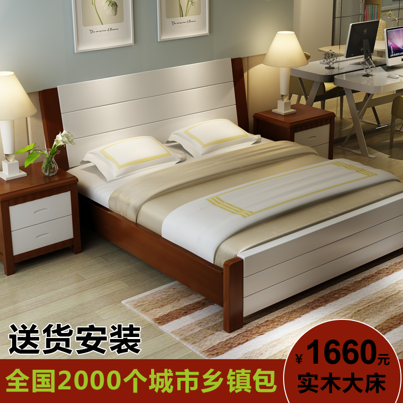 Solid wood bed, rice 1.8 meters, double oak, modern minimalist bed, master bedroom, all white storage bed 1.5