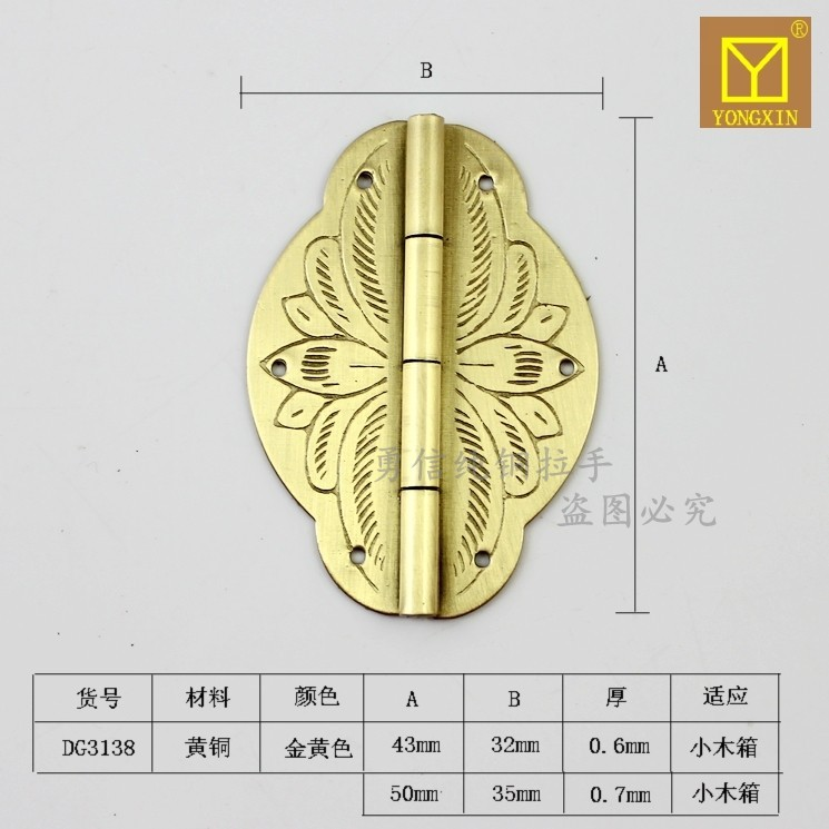 Ming and Qing Dynasty copper fittings, small wooden box, hinge decorative box, hinge jewelry box, rocking leather 3138 pure copper small hinge