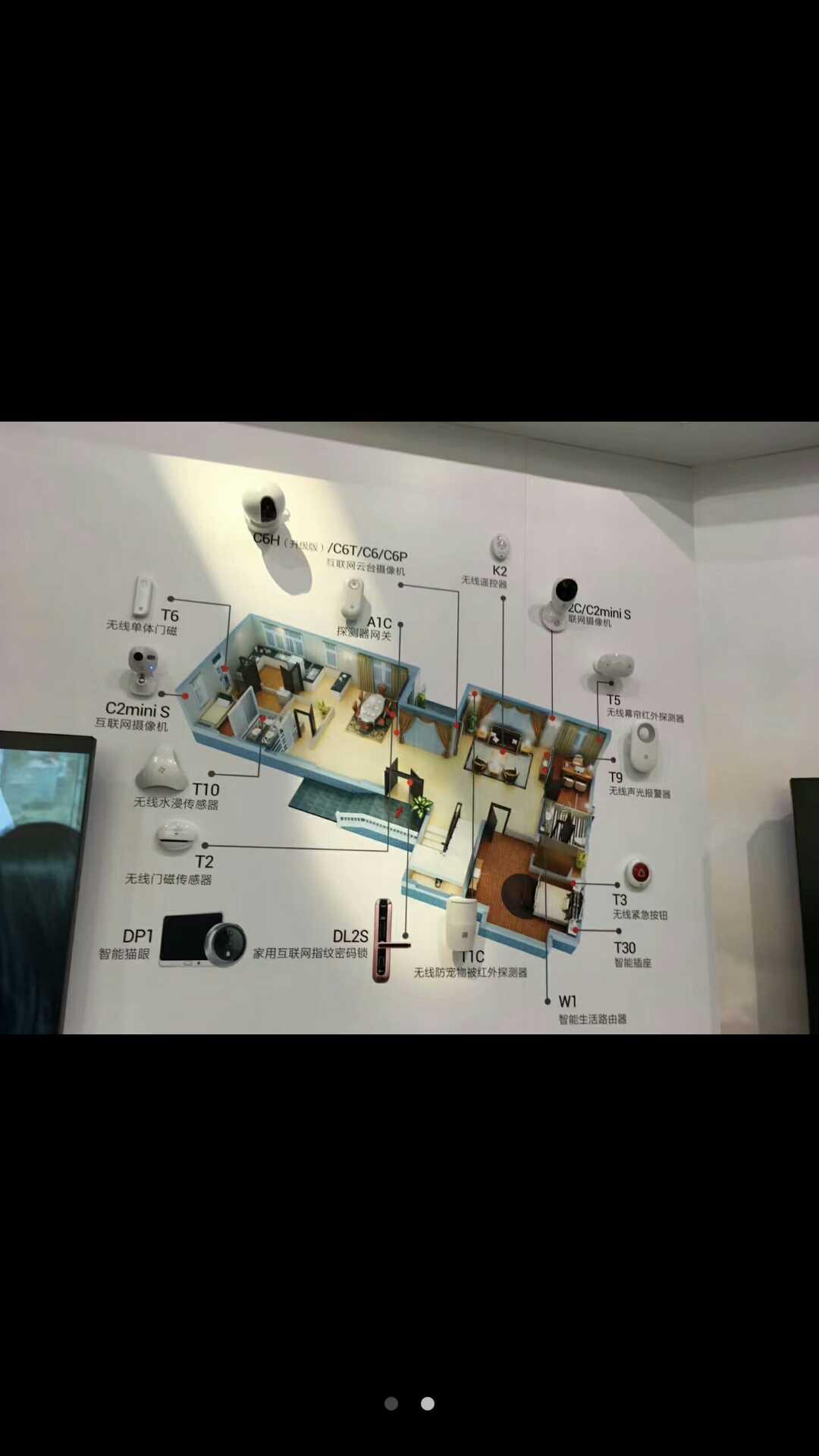 واي فاي الهاتف المحمول كاميرا بانورامية 360 درجة لمراقبة الشبكة اللاسلكية المنزلية عن بعد هد الرؤية الليلية