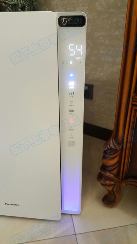 Panasonic air purifier F-VJL75C nano water ion air disinfection machine to PM2.5