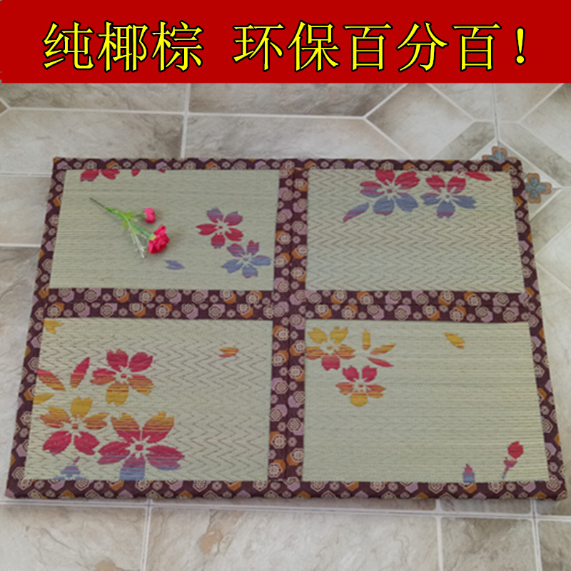 3E natural coconut palm Brown tatami mats and custom customized Japanese coconut green mattress pad cushions platform