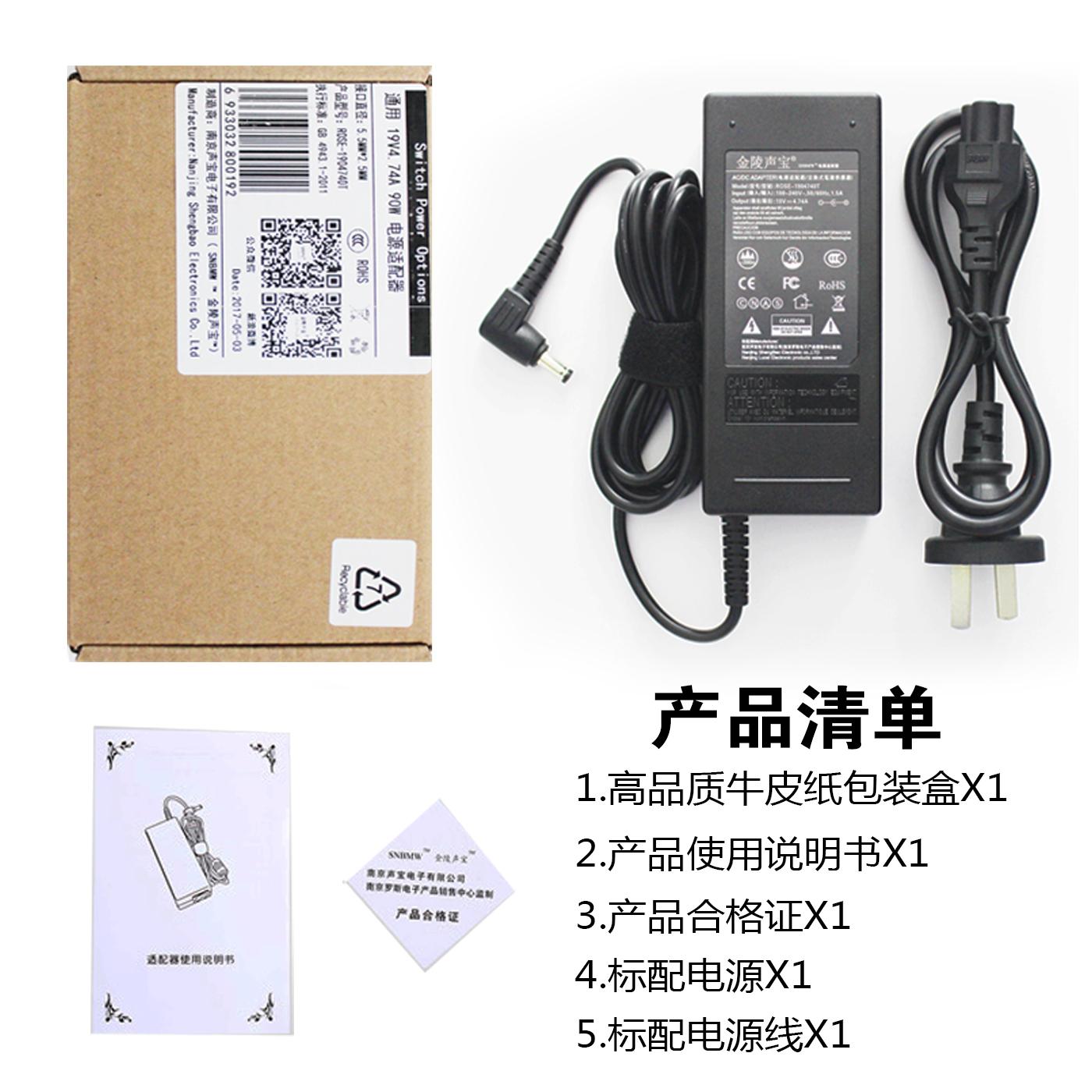 ASUS Notebook Charger A8A53SA55VA43sA56 computer 19V4.74A power adapter