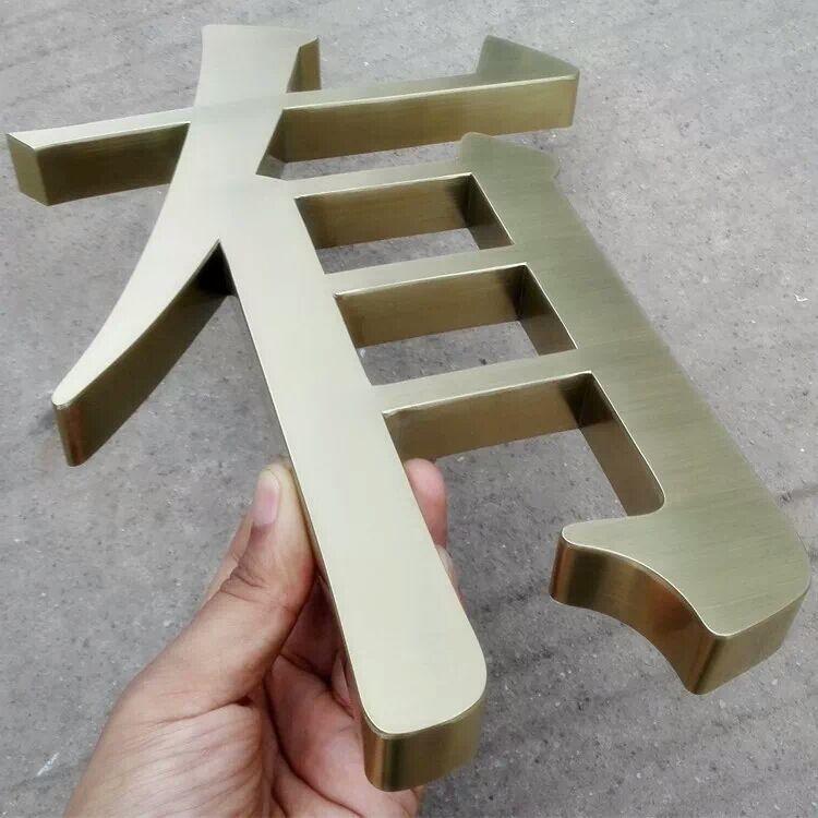 精品ステンレス字曳糸セイコー字字イメージの壁塗装ロゴ制作背景壁金属字字をオーダー