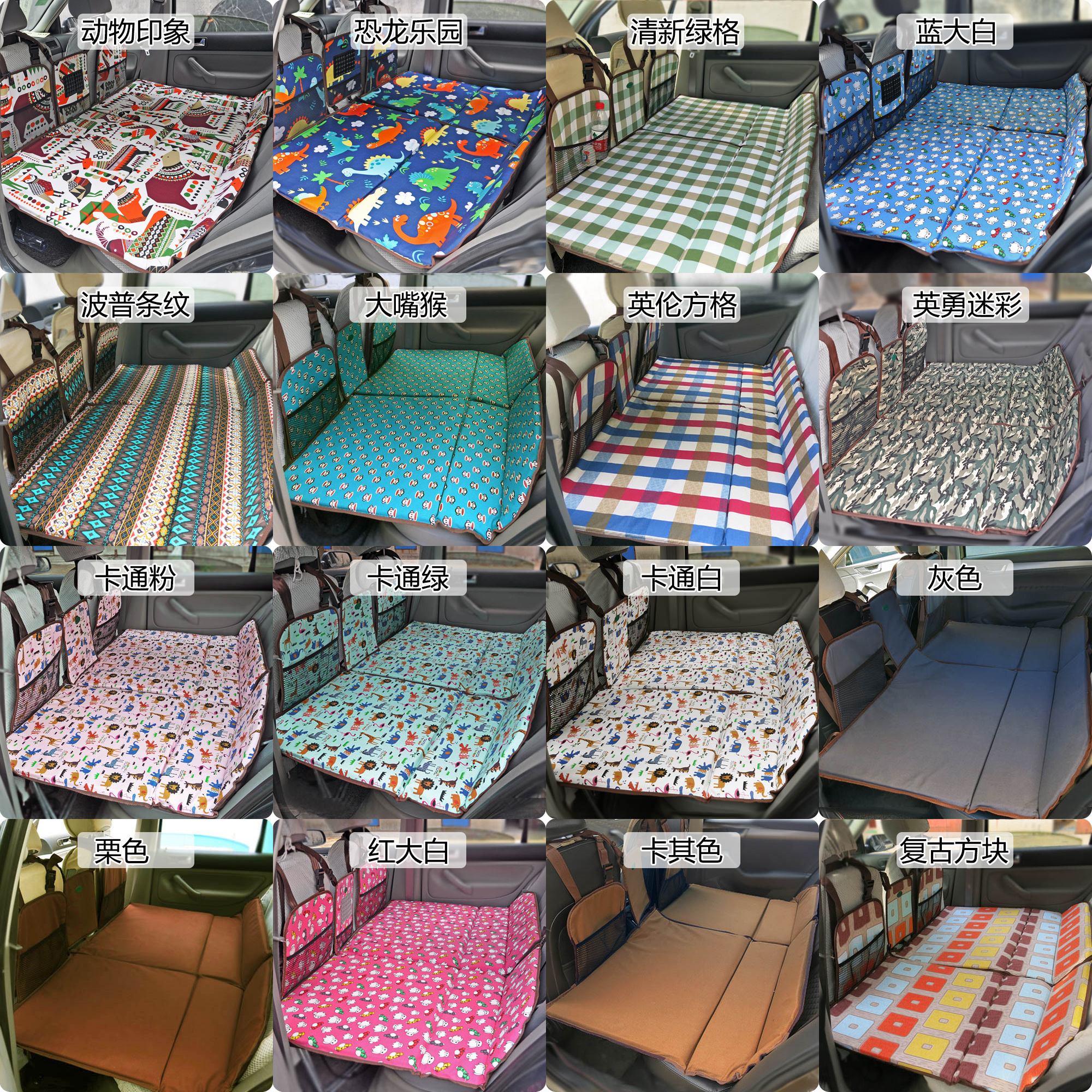 A number of parallel thickened GM vehicle non inflatable bed mattress mattress bed bed car travel car
