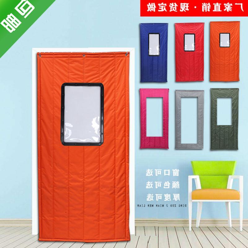 겨울 보력 면 커튼 겨울철 바람막이 문 따뜻하게 가정용 보온 방풍 布艺 기숙사 방한 방음 슈퍼마켓