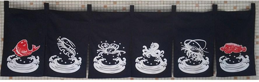 kansai w japonii zasłony w kuchni wejście odznaczony japońskim cross - zasłony z serii w kawiarni, restauracji, feng shui.