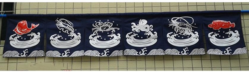 japonska: japonski kuhinji visi zavese je vhod v seriji okras zavese prečne restavracijo, kavarno s feng shui.
