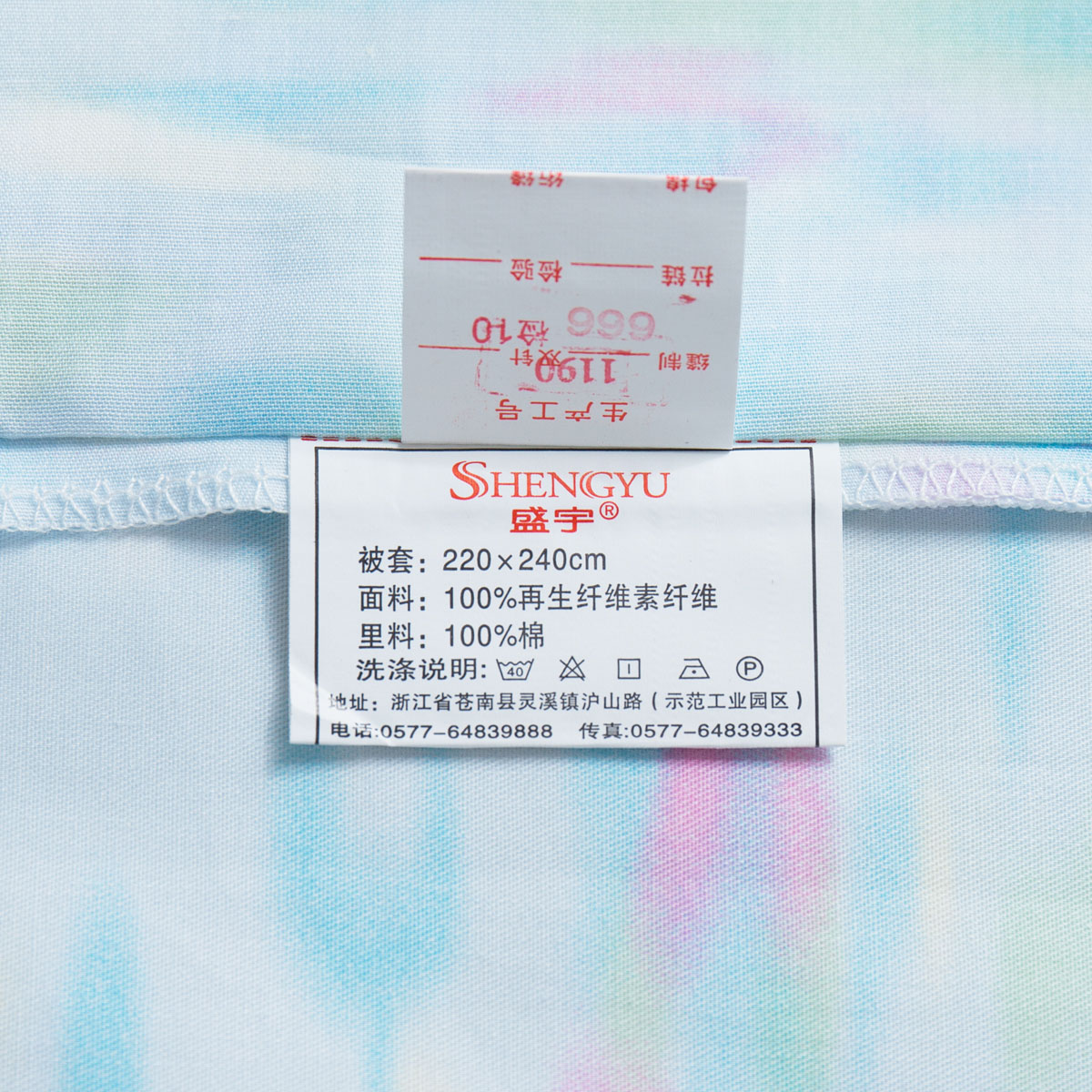 Sheng Yu textile four sets of genuine double-sided printed sheets of Tencel 1.8m four piece bedding new special offer