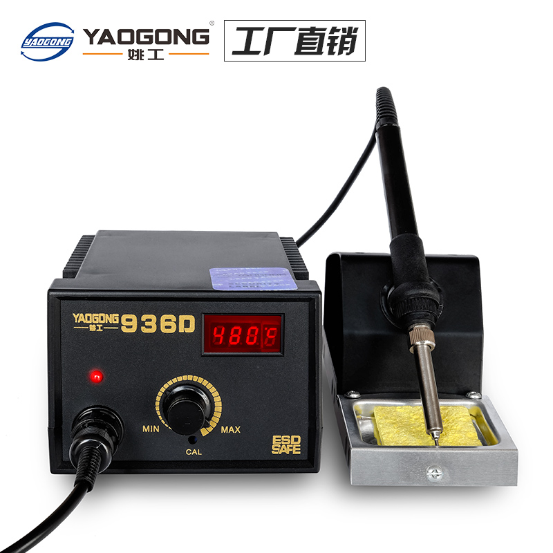 Yao Gong 936A electric soldering platform, adjustable constant temperature anti static mobile phone repair tool, household welding package