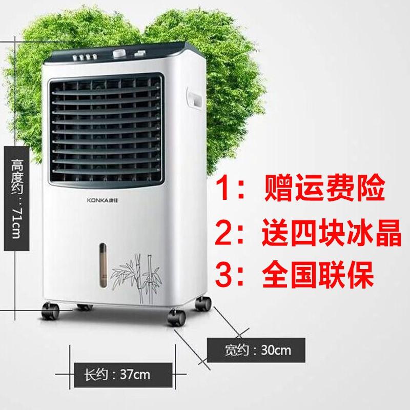 Klimaanlage, Ventilator, klimaanlage, heizung und kühlung MIT mobile mini der Ventilator zur kühlung lüfter ein kalter Luft - fan.