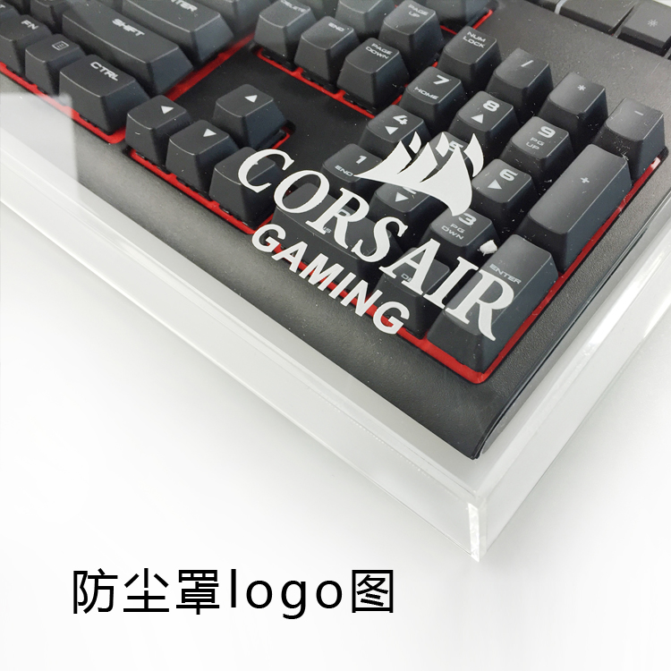 Mechanical keyboard, acrylic dust proof transparent protective cover 87104 pirate ship K70 reprimand G910 cherry