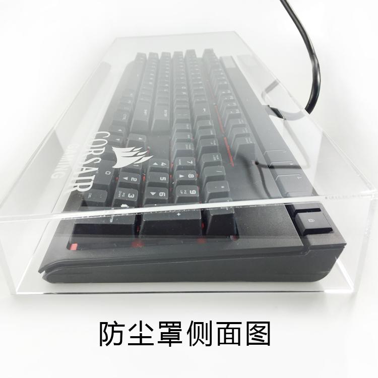 Mechanische tastatur sind transparente schutzhülle aus 87104 piratenschiff k70 Punisher G910 Cherry