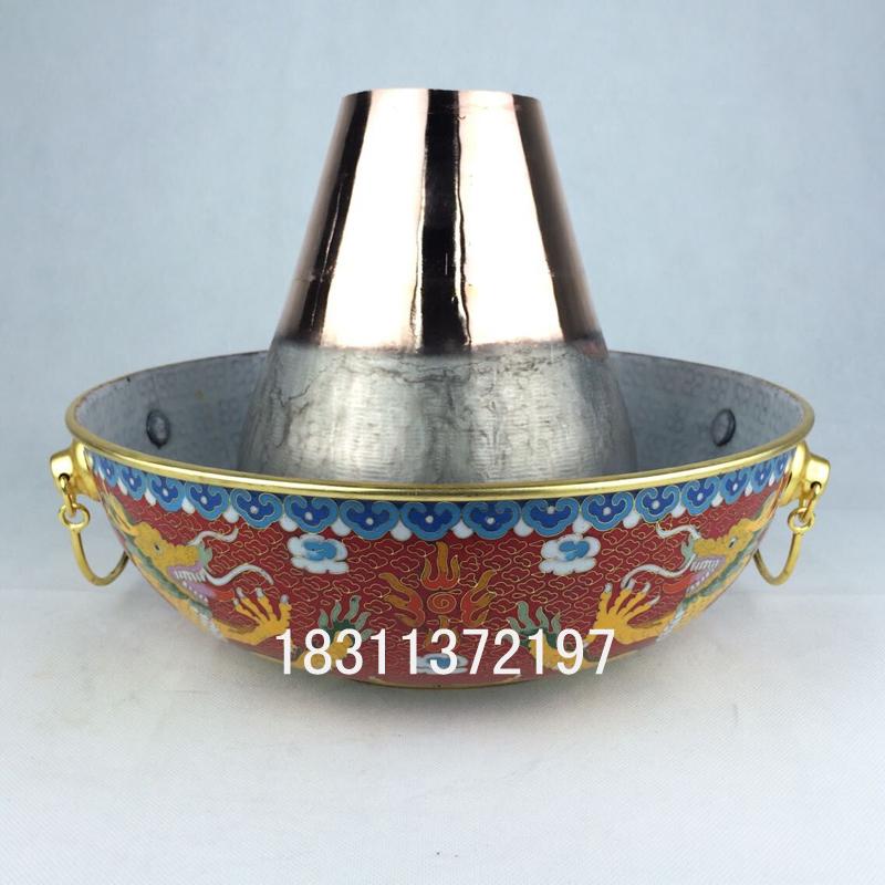 40 перегородчатой медный горшок традиционных древесный уголь хого медные утолщение хого печь большой сябу