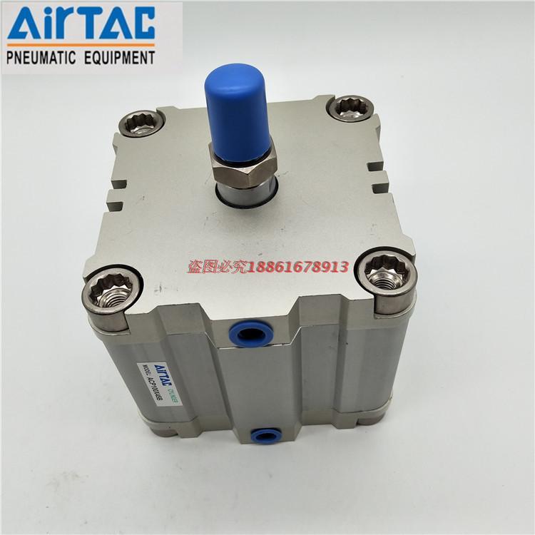 Original airtac cylindre compact ACP100X5X10X15X20X25X30X35X40X45X50-S-B