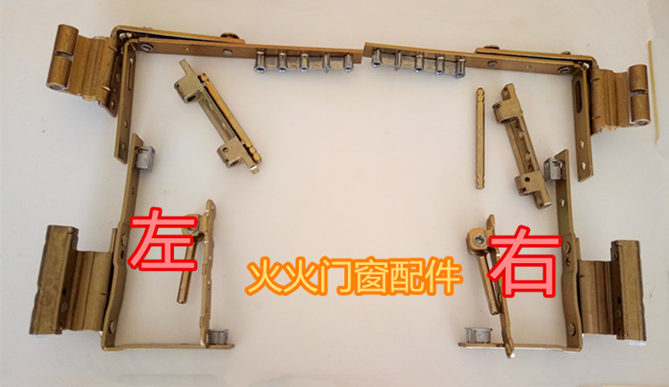 Steel doors and windows and casement window hinge sliding window corner hinge hinge hinge plastic hardware accessories