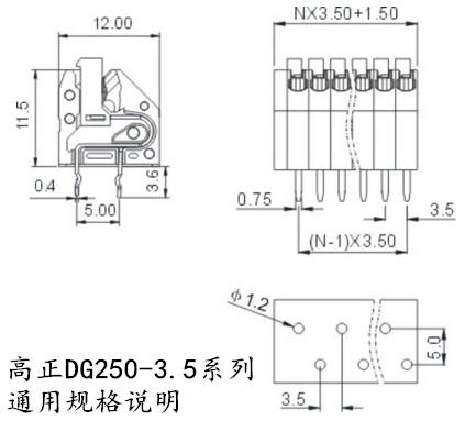 DG250-3.5-2P nye splejsning gaozheng pcb foråret - fri type hul 2 - terminal.