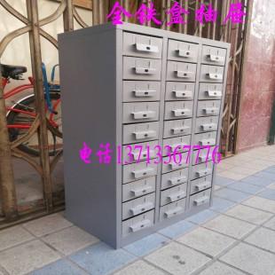 курить не дверь кабинета 30 частей весь железный ящик инструмент кабинет ящик тип винт кабинета элемент кабинета отделка на образцы материалов кабинета