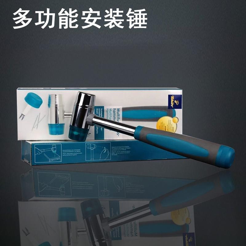 Die multifunktionalität der Hammer - Hammer - Hammer MIT Hammer - Hammer - Hammer - Hammer - tools