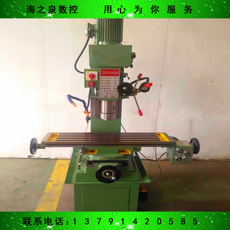 [factory direct selling] zx50c drilling and milling machine, small gear drive drilling and milling machine 50c drilling milling machine