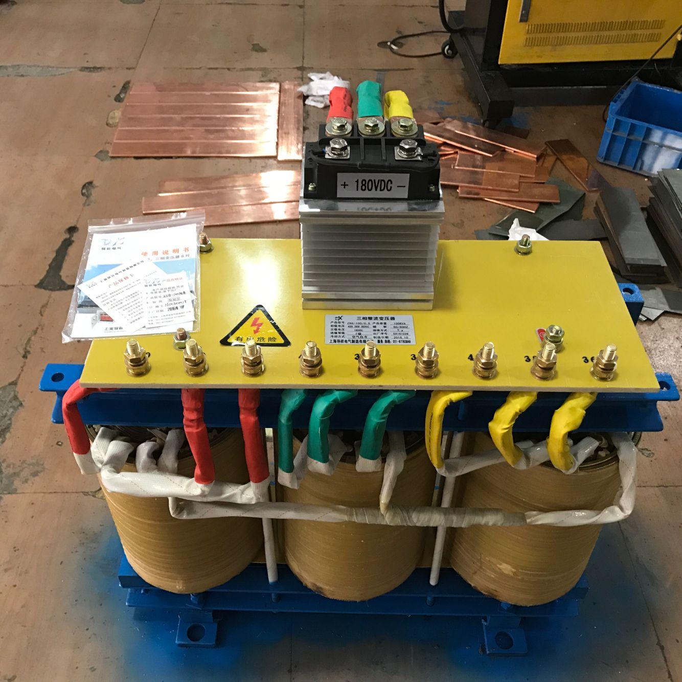 мостов токоизправител трансформатор 300KVA/KW трифазни 380 v dc DC190v може да бъде променена, други