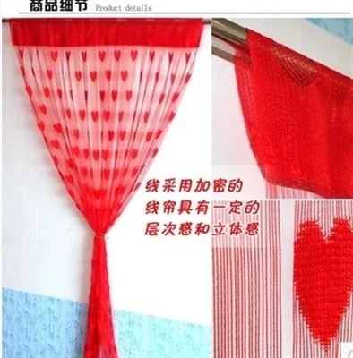 Wedding curtain, wedding room decoration, bedroom hanging curtain, living room fabric curtain, Korean line curtain wedding products