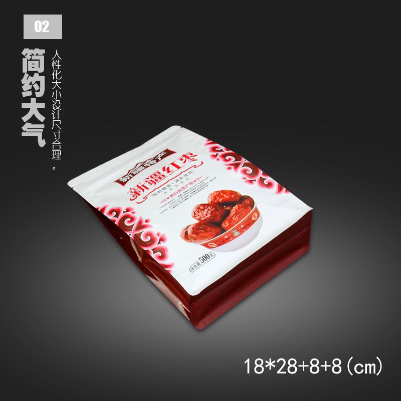 Xinjiang jujube bag 500 grams and Tian Da jujube red date bag Ruoqiang grey date bag grind sack bag post