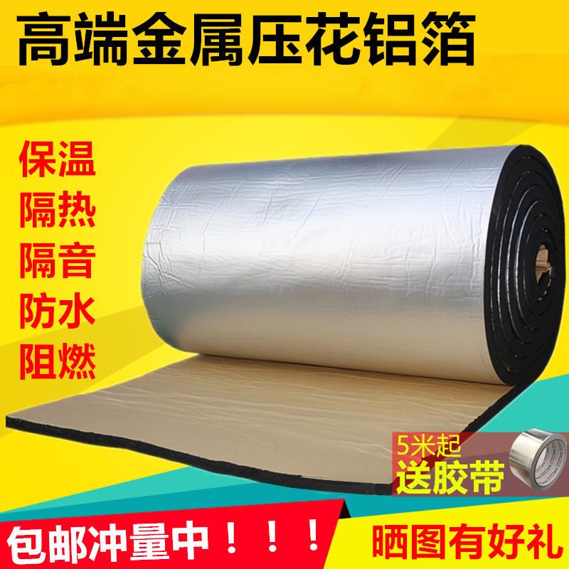 alumiinifolio lämmöneristys puuvillan uuden katon terästä. sun huone aurinkovoidetta ja katon eristys vedenpitävät