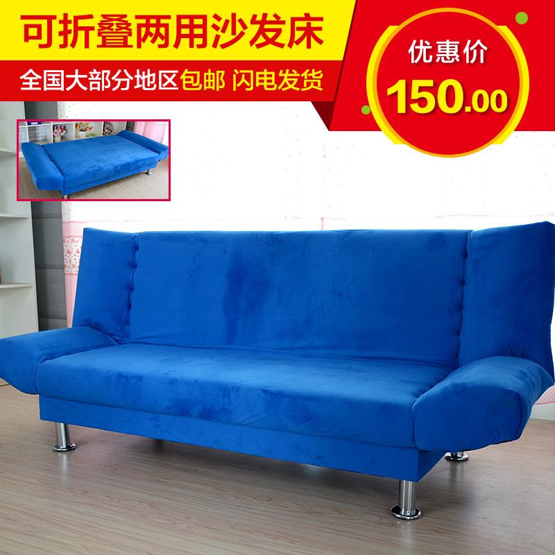 小さいタイプの部屋の絨のソファーのシーツのシーツの人は折り畳むベッドルームの3人の3人の2人の2人のなまけ者は簡単にソファー