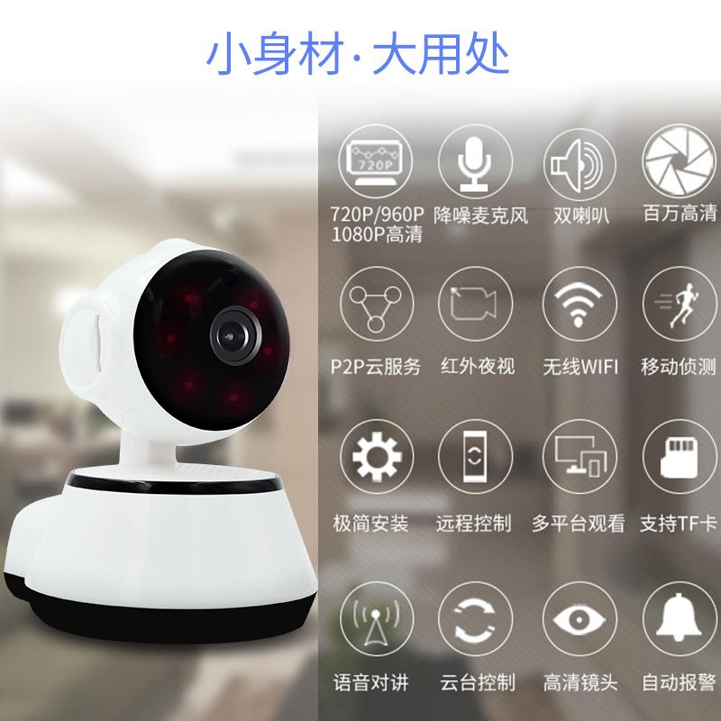 الشبكة المنزلية اللاسلكية الذكية هد كاميرا مصغرة الهاتف الخليوي واي فاي كاميرا مراقبة عن بعد
