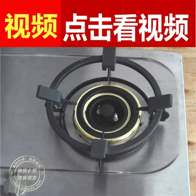 Gas cooker accessories gas stove pot rack support anti-skid circular cast iron cooking pot rack mobile anti milk hob