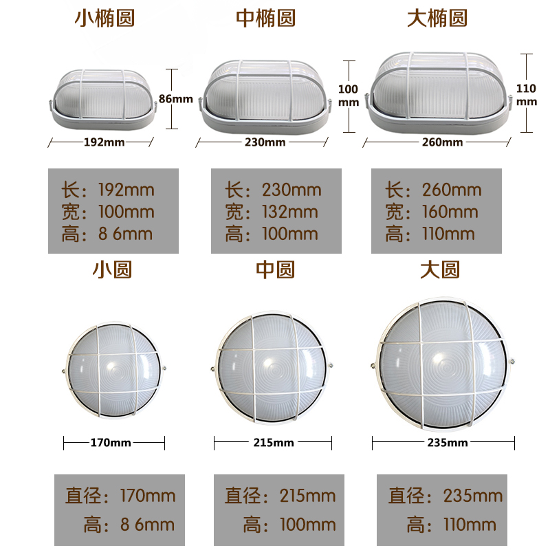 LED aluminium waterproof lamp, damp proof lamp, explosion proof lamp, ceiling lamp, bathroom wall lamp, toilet lamp, outdoor wall lamp