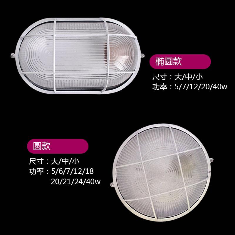 a nedvesség és a led vízálló biztonsági 三防 konyha fürdőszoba 椭 park szabadtéri terasz fali lámpák