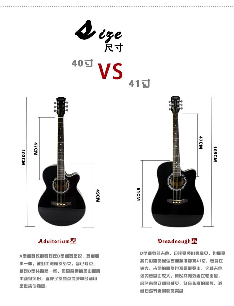 初学者吉他 商水团购网推荐