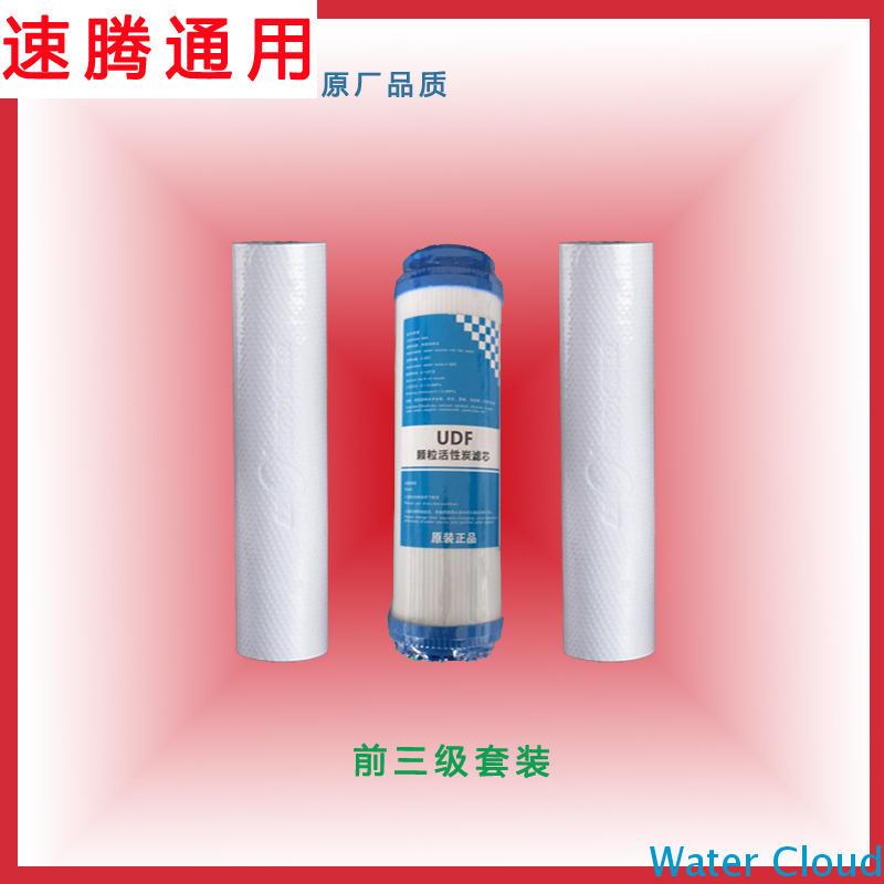 Schnell War die Wasser - Filter IPO-RO-50/75/100-Q1-Q13/Z/M6 usw. AD-UF-BI/Q4 General