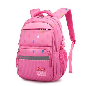书包小学生女生10岁轻便9减负11儿童3-4-5五年级粉色女孩双肩背包