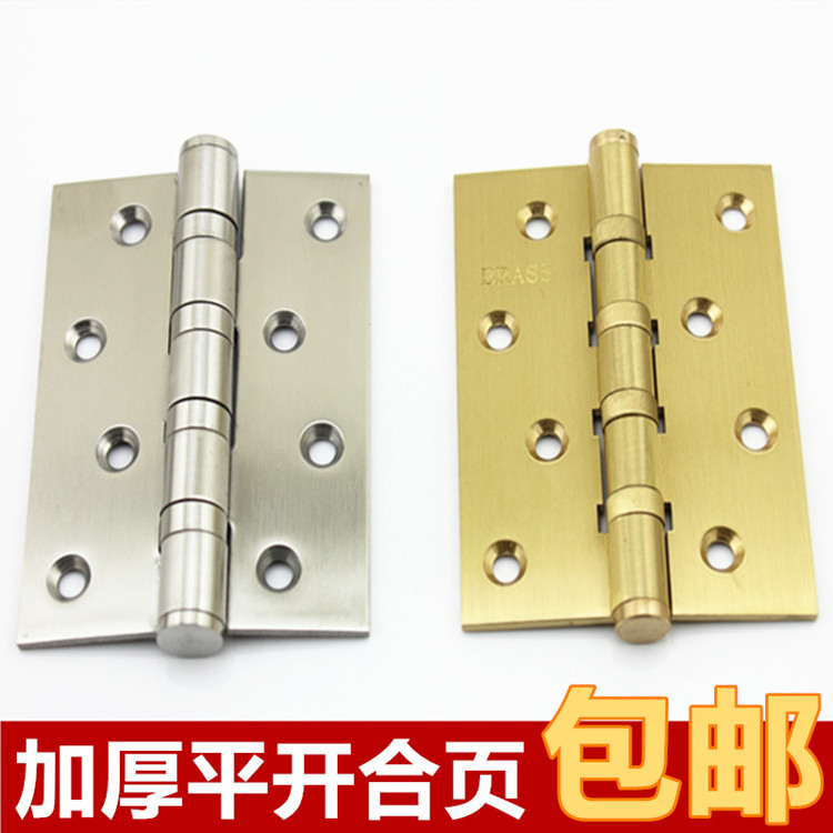 Package: thickened stainless steel, copper flat open hinge, noise elimination hinge door, hinge mute bearing, door hinge